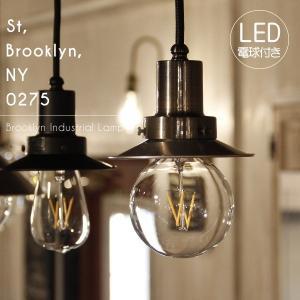 【エジソン型 レトロ型 LED付き】ペンダントライト 天井照明 インテリア ブルックリンインダストリアルランプ -0274BR St, Brooklyn, NY 0275-|candoll-2014