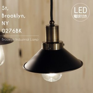 【エジソン型 レトロ型 LED付き】ペンダントライト 天井照明 インテリア ブルックリンインダストリアルランプ -0274BR St, Brooklyn, NY 0276BK-|candoll-2014