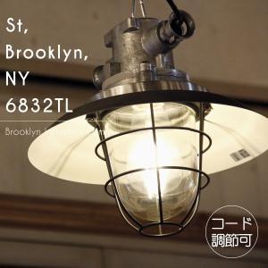 【エジソン型 LED付き】ペンダントライト 天井照明 インテリア ブルックリンインダストリアルランプ -St, Brooklyn, NY 5981TL-St, Brooklyn, NY 6832TL|candoll-2014