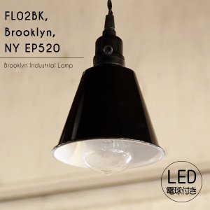 【エジソン型 LED付き】ペンダントライト 天井照明 引掛けシーリング リビング ブルックリンインダストリアルランプ- FL02BK, Brooklyn, NY EP520 - candoll-2014