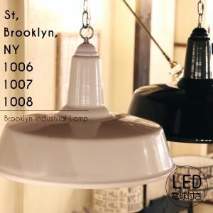 【エジソン型 レトロ型 LED付き】ペンダントライト 天井照明 引掛けシーリング ブルックリンインダストリアルランプ- St, Brooklyn, NY 1006,1007,1008 -|candoll-2014
