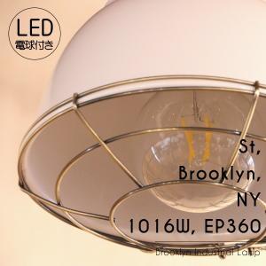 【LED付き】ペンダントライト 照明 天井照明 引掛けシーリング ブルックリンインダストリアルランプ- St, Brooklyn, NY 1016W, EP360 -|candoll-2014