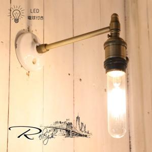 【LED付き】ニューヨーク - Raleigh ローリー - ブラケット ウォールライト ランプ 間接 照明 壁 インテリア レトロ candoll-2014