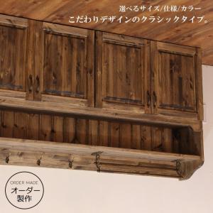 吊戸棚 クラシック 吊り戸  W1650 オーダー家具 完成品 選べるカラー オーダーメイド 収納棚  北欧 無垢 木製 パイン材|candoll-2014