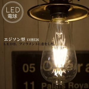 LED電球 エジソン球  E26 電球色  シャンデリア フィラメント型LED filamentled candoll-2014