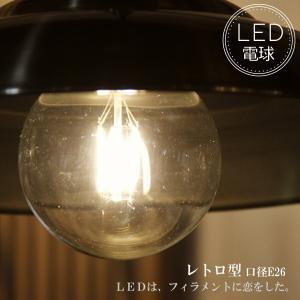 LED電球 レトロ球  E26 電球色  シャンデリア フィラメント型LED filamentled candoll-2014