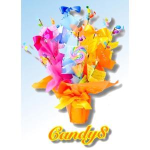 キャンディブーケ キャンディエイト レインボーアレンジ  誕生日 結婚式 candy-8