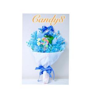 キャンディブーケ キャンディ8 Pure BLUE 水色 花束 誕生日 プレゼント クリスマス 卒業 送別会|candy-8