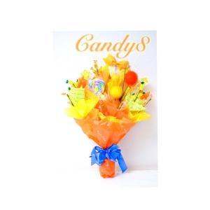 キャンディブーケ キャンディ8 オレンジ 花束 誕生日 結婚式 プレゼント 贈り物 サプライズ 御見舞い |candy-8