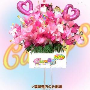 キャンディブーケ スタンド 花 ピンク バルーンスタンド candy8 誕生日 開店祝い 結婚式 ピンク キャンディフラワー スタンド イベント バースデー|candy-8