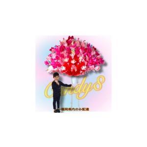 キャンディフラワー スタンド花 ピンク 赤 グラデーション 誕生日 結婚式 お祝い プレゼント 贈り物 豪華 candy8 キャンディ8|candy-8