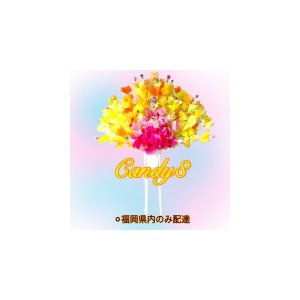 ピンク イエロー グラデーション キャンディフラワースタンド キャンディ8  誕生日 結婚式 プレゼント お祝い スタンド 御祝い 豪華|candy-8