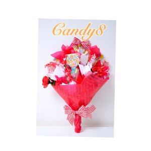 キャンディフラワー キャンディ8 Sweet RED 赤 花束 誕生日 プレゼント バレンタイン ブーケ Candy8 贈り物 サプライズ |candy-8