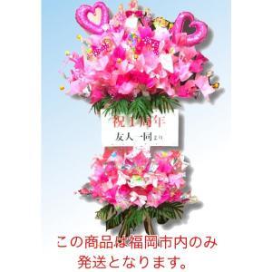 スタンド 花 誕生日 お祝い キャンディ8 キャンディブーケ ピンクスタンド2段 バルーン付き|candy-8