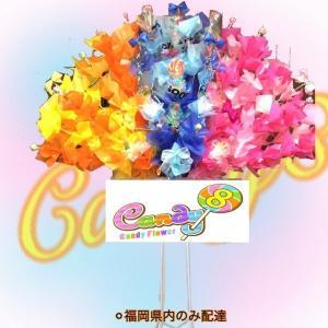 スタンド 花 開店祝い candy8 誕生日 結婚式 レインボースタンド キャンディブーケ|candy-8