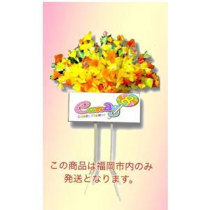 キャンディブーケ スタンド 花 開店祝い キャンディ8 開店祝い 結婚式 イエロースタンド|candy-8