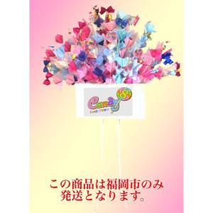 花 スタンド キャンディエイト 周年 ブルー×ピンク 安い 豪華|candy-8