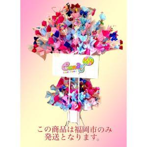 花 スタンド ブルー×ピンク candy8  開店祝い ブルー×ピンク 2段キャンディスタンド|candy-8