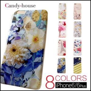 スマホカバー iPhone6 iPhone6 plus ケース 送料無料 1695|candy-house