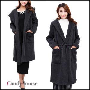 コート パーカー ニット リブ織り ニットコーディガン ロング丈 ボンボン knit 1821|candy-house