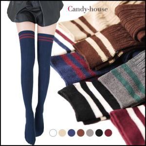 ニーハイソックス  ボーダー ライン ソックス 靴下 レディース シンプル 無地 送料無料 1868|candy-house