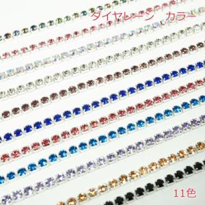 ダイヤレーン カラー【10cm】|candy-smile