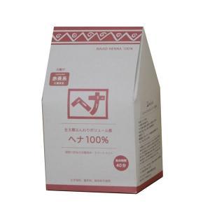 ナイアード ヘナ100% 400g(送料無料)|キャンディコムウェア