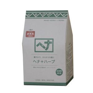 ナイアードヘナ+ハーブ400g(送料無料) キャンディコムウェア