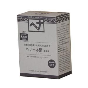 ナイアードヘナ+木藍 黒茶系 100g キャンディコムウェア