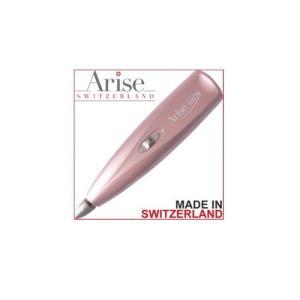 アリズポケット ネイルケア 爪磨き 爪やすり 爪ヤスリ 角質ケア 電動 ネイルポリッシャー