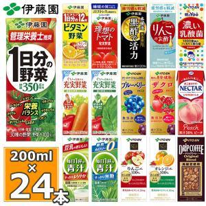 伊藤園 1日分の野菜など選べる20種 野菜ジュース 200ml×24本入(送料無料) 不二家 ネクター 充実野菜|candy