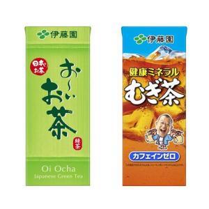 伊藤園  250ml×24本入 お茶 (送料無料) (お〜いお茶緑茶 健康ミネラルむぎ茶 金の烏龍茶)|candy