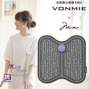 【商品詳細】 商品名:VONMIE ボミー トラベルマット 電源方式:USB充電 商品説明: ・水吹...