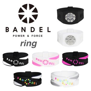 バンデル リング BANDEL RING パワーとバランス シリコン シリコン 指輪 シリコン指輪 ゆびわ