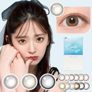 カラコン 1ヶ月 度あり 紗栄子 キャンディーマジック マンスリー 1箱1枚×2箱 (メール便送料無料) candy