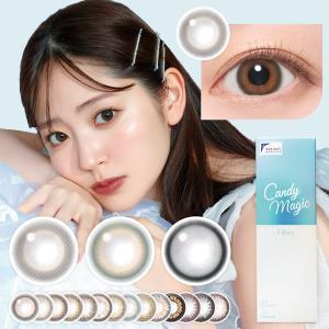 カラコン ワンデー カラコン キャンディーマジック 10枚入り candy magic ダレノガレ明美 度あり 度なし キャンマジワンデー 14.5mm