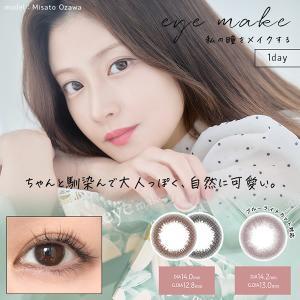 カラコン ワンデー 島袋聖南 アイメイクワンデー 1箱10枚 (メール便送料無料) eyemake ...