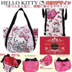 ディアリッシモ プリントバッグ DEARISIMO Hello Kitty ハローキティー MY M...