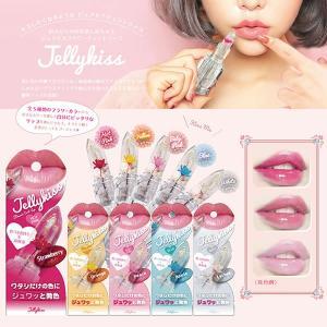 ジェリキス フラワーリップティント  リップ 口紅 リップスティック ティント Jellykiss tint lip|candy