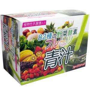 82種の野菜酵素 フルーツ青汁 >>濃縮フルーツ...の商品画像