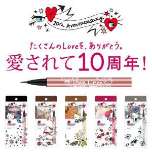 ラブライナー リキッド 10周年記念 スペシャルデザイン (ゆうパケット送料無料) アイライナー|candy|02