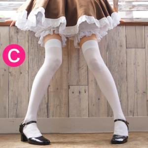 ホワイトオーバーニーソックス:完全国産オリジナル!メイド服にもコスプレにもピッタリのニーハイ! candyfruit-maid