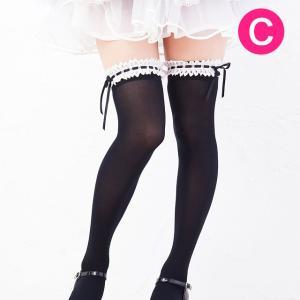 ブラックレース中通しリボン付オーバーニーソックス【日本製のオリジナルオーバーニーソックス・コスプレ衣装やメイド服にもぴったり合います】(黒) candyfruit-maid