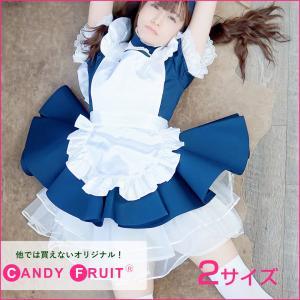 メイド服/コスプレ★2サイズ!ふりふりサテンミディアムエプロン【送料無料】大きいサイズもあります candyfruit-maid