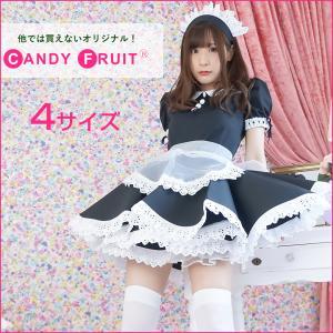 キャンディフルーツ ブラックグラーヴメイド服 大きいサイズ ブラック かわいい:S〜XLサイズ【送料無料】|candyfruit-maid