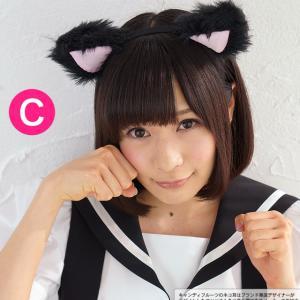 ネコ耳カチューシャ(ブラック)【猫耳ねこみみネコ耳】黒猫 candyfruit-maid