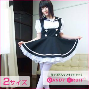 キャンディフルーツ チェリッシュメイド服(ブラック) レディース 半袖 黒 ブラック セーラー M,XLサイズ|candyfruit-maid