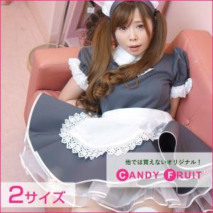 キャンディフルーツ ミルクメイド服(グレー×ホワイト) レディース 半袖 グレー M,XLサイズ|candyfruit-maid