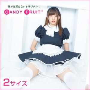 キャンディフルーツ ミルクメイド服(ブラック) レディース 半袖 グレー M,XLサイズ|candyfruit-maid