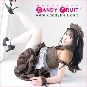 JILL×キャンディフルーツコラボ♪★グレースメイド服(アールグレイ)レディース 半袖 ブラウン 茶 Mサイズ candyfruit-maid